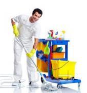 شركة تنظيف فلل وشقق ومجالس وخزانات