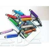قلم تابلت و الجوال فقط 1 و 2 ريال الوان