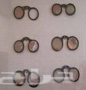 نظارات كلاسيكيه صنعة عام 1890ميلادي