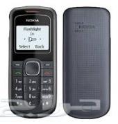 جوال نوكيا Nokia 1202 ابو كشاف القديم - جديد