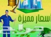 شركة رش مبيدات مكافحة حشرات رش مبيد حشرى