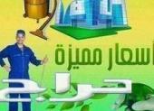 شركة تنظيف بيوت غسيل فرشات مجالس موكيت
