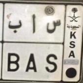 مطلوووب لوحة حروفها س ا ب