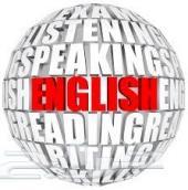 مترجم ومدقق لغة انجليزية محترف.ترجمة احترافية