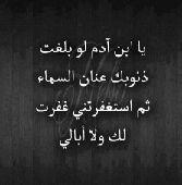 مطلوب يمني للعمل بمحل قهوه