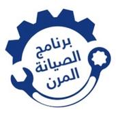 برنامج الصيانه المنتظمه وخدمات مرسيدس