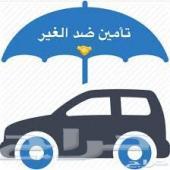 تأمين شاحنات وسيارات