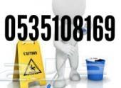 شركة تنظيف منازل خزانات مكافحة حشرات بالمدينة