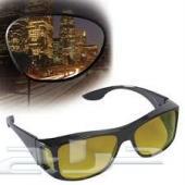 فرصة نظارة الرؤية الليلية بأقل سعر في الموقع