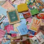 عندك كتب وأدوات مدرسية قديمة اشتري  بإذن الله