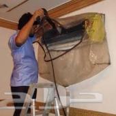 شركة تنظيف مكيفات الاسبلت بالرياض صيانة مكيف
