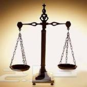 القضاء القانوني لتحصيل الديون ومتابعة القضايا