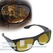 نظارة القيادة الليلية فقط ب 50 ريال