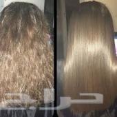 عمل بروتين الشعر من المنزل حي الزايدي