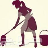 عاملة منزلية للتنازل