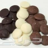 شوكولا اقراص فاخرة - تركيا
