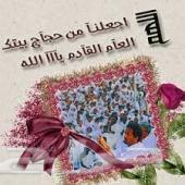 لوجه الله 113 رقية شرعية لاجمل الاصوات