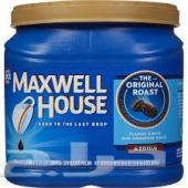 قهوة ماكسويل هاوس - الرس