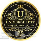 iptv ومتعه المشاهده لاقوى الدوريات الاوروبيه