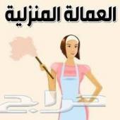 للتنازل خادمة فلبنية طباخة تجيد جميع الطبخ