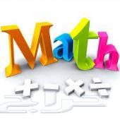 مدرس رياضيات ابتدائي ومتوسط وثانوي