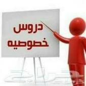 معلم انجلش لطلاب وطالبات السنة التحضيرية جدة