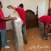 شركة تنظيف فلل بيوت شقق منازل موكيت كنب الخرج
