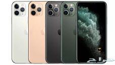 أيفون 11 برو ماكس - Iphone 11 pro max
