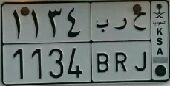 لوحة مميزة   ح ر ب