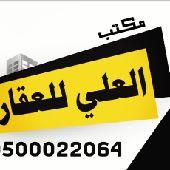 منح شرق الرياض طريق رماح