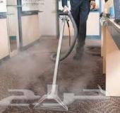 شركة تنظيف فلل شقق غسيل مجالس كنب خزانات