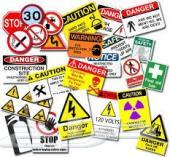 وسائل ولوحات السلامة