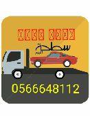 سطحة تبوك لنقل السيارات 0566648112