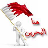 مشاوير خاصه للبحرين الرياض الجبيل الاحساء