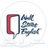 مستويين في معهد وول ستريت الانجليزي