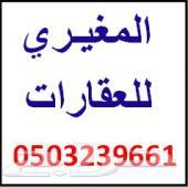 راس بلك 1860 متر مخطط 3133 منح شرق الرياض بصك