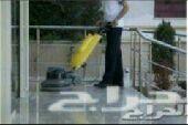 شركة تنظيف بجده شقق وفيلل مكافحة حشرات بجده