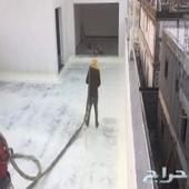 عزل أسطح فوم حراري مائي عزل شينكو وحمامات خزا