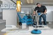 شركة تنظيف شقق فلل مجالس كنب بالدمام الشرقيه