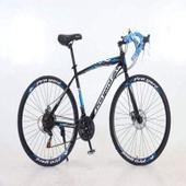 دراجه جاكور رود مع 13 هديه