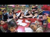 معلمة . مصرية