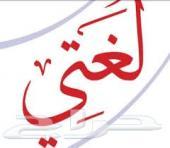 معلم مصري لغتي وإسلاميات