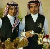 ضيافة قهوة عربية