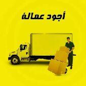 شركة نقل عفش بالمدينة المنورة  nنقل عفش ب