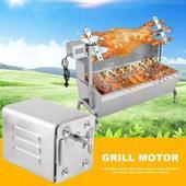 محرك كهربائي للشوايه على الفحم