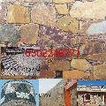 تلبيس العمائر باالحجر الصخري