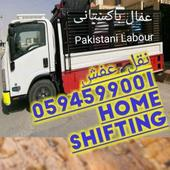 ايجار دينا نقل بضائع الرياض مع تركيب daina