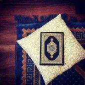 محفظ قرآن منزلى بالأحكام