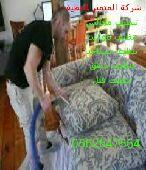 شركة تنظيف شقق فلل مجالس بأبها 0562647564
