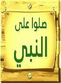 سباك بالمدينة المنورة وفك السدد 0556347558